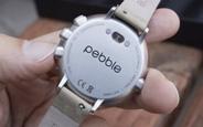 Pebble Watch Kepenk Kapatıp Kaçtı Müşterileri Çok Fena Açıkta Kaldı