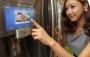 Buzdolapları da Güvenli Değil, Samsung Buzdolabında Güvenlik Açığı Saptandı
