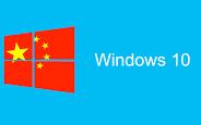 Çin Hükümetinin Microsoft'a Sipariş Ettiği Özel Windows 10 Hazır