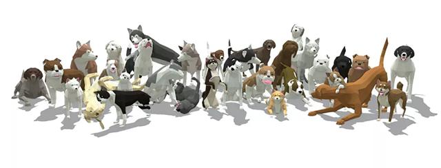 Home Free sokak köpeği simülasyonu