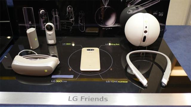 lgg5-lansmani1-2-3.jpg