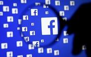 Hayatınızı Kolaylaştıracak Facebook İpuçları