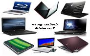 Hangi Dizüstü Bilgisayar