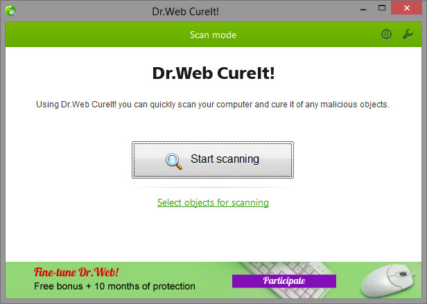 Dr Web Uninstaller - фото 9