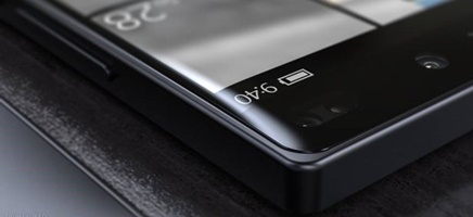 Microsoft+Lumia+950+XL%27in+Yeni+Lakab%C4%B1%3A+iPhone+6+Katili