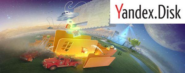 Yandex Disk