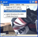 Webcam Seçim Menüsü