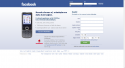 Facebook Giriş Sayfası