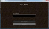 IP Adresi Girme