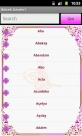 Kız isimleri