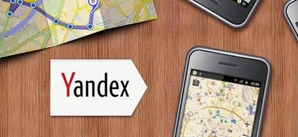 Yandex+Haritalar+Ba%C5%9Ftan+A%C5%9Fa%C4%9F%C4%B1+Yenilendi