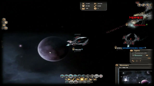 DarkOrbit Oynanış Videosu